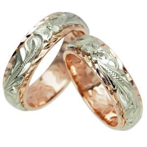 ハワイアンジュエリー リング 指輪 オーダーメイド 14金2トーン オーダーメイド ペアリング特価セット! 6mmと6mm幅 2.0mm厚め|aloalo