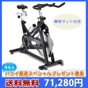 【ジョンソン】フィットネスバイク インドアサイクルS3(ジョンソン製マット付き) aloha-fit