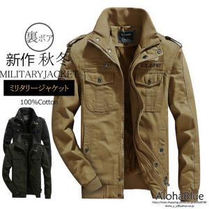 M-65 M65ミリタリージャケット メンズ ジャケット 裏ボア 裏起毛 ミリタリージャケット 陸軍ジャケット ファッション 防寒 暖かい 秋冬|aloha0118