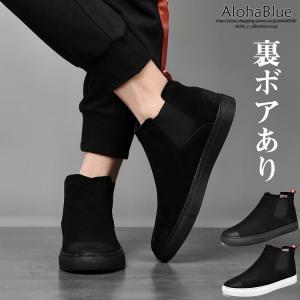 サイドゴアブーツ メンズ 裏ボア ワークブーツ ショートブーツ 靴 メンズシューズ 革靴 ミドルカット フォーマル メンズブーツ 冬 2019 新生活|aloha0118