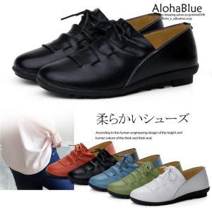 レディース デッキシューズ フラットシューズ カジュアルシューズ レディースシューズ 靴 柔らかい 革靴 2019