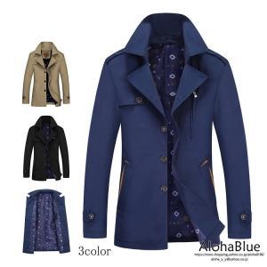 アウター コート ステンカラーコート ビジネスコート スプリングコート メンズ 防風  ジャケット 40代 50代 60代 ファッション 秋|aloha0118