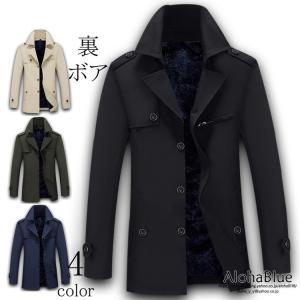 ビジネスコート ステンカラーコート スプリングコート 裏ボア メンズ アウター コート 防風 防寒 40代 50代 60代 ファッション|aloha0118