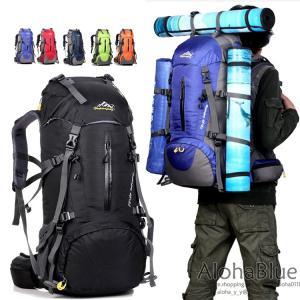 登山リュック バックパック リュックサック メンズ レディース 大容量 防災リュック キャンプ ナイロン 軽量 撥水 アウトドア 2020|aloha0118