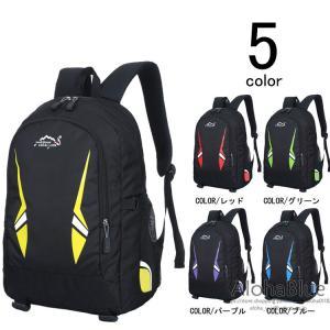 ユニセックス リュック 登山 メンズ レディース 旅行 リュックサック 軽量 撥水 防災リュック ビジネスバッグ 2020|aloha0118