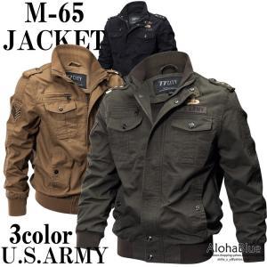 M-65 M65 メンズ ジャケット ミリタリージャケット ブルゾン ジャンバー アウター 陸軍 ミリタリーファッション|aloha0118