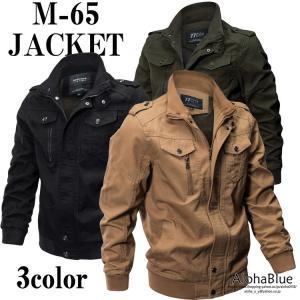 ジャケット M-65 M65 ミリタリージャケット ブルゾン ジャンバー アウター 軍物 ミリタリーファッション メンズ|aloha0118
