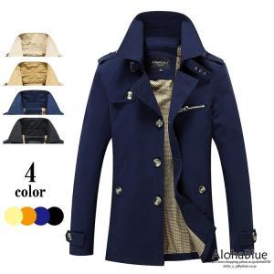 スプリングコート ステンカラーコート 防風 トレンチコート チェスターコート 暖かい ビジネス アウター 40代 50代 メンズ|aloha0118