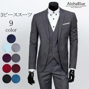 スーツ メンズ 2ツボタン ビジネススーツ ビジネススーツ スリーピーススーツ スリムスーツ セットアップ 春夏 新生活|aloha0118
