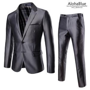 スーツ メンズ 結婚式 2ピーススーツ セットアップ 光沢 ドレススーツ スリム ビジネススーツ 2ツボタン|aloha0118