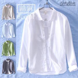 シャツ メンズ リネンシャツ 綿麻 ホワイトシャツ 白シャツ ワイシャツ カジュアルシャツ トップス...