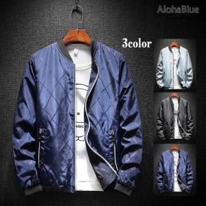ジャケット メンズ きれいめ ライトアウター トラックジャケット はおり ジャンパー ブルゾン スタジャン メンズジャケット 20代 30代 40代 秋|aloha0118