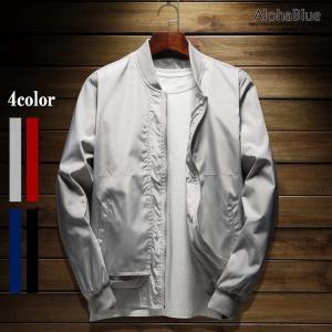 ウィンドブレーカー メンズ ジャケット はおり ウインドブレーカー トラックジャケット アウトドアウェア きれいめ シンプル 撥水 薄手 50代 60代 aloha0118