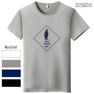 Tシャツ クルーネック メンズ ロゴT アメカジ プリントTシャツ カレッジ 半袖Tシャツ トップス...