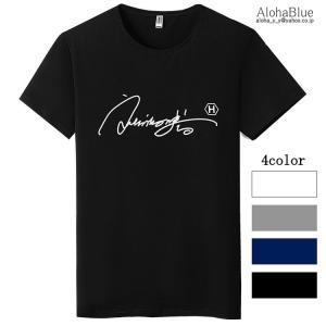 ロゴTシャツ メンズ ロゴT アメカジ Tシャツ トップス TEE カレッジ 半袖Tシャツ クルーネ...