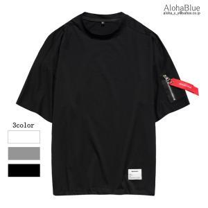 メンズ Tシャツ カットソー トップス uネック 半袖 五分袖 おしゃれ 無地 ゆったり 大きいサイズ 綿T グレー ホワイト ブラック ポイント消化 aloha0118