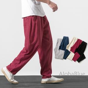 メンズ リネンパンツ ワイドパンツ サルエルパンツ 涼しいズボン 麻パンツ イージーパンツ ゆったり 40代 50代 夏|aloha0118