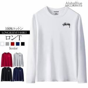 メンズ ロゴT Tシャツ カットソー ロンT 長袖tシャツ ロゴTシャツ 100%コットン 綿T 2020 秋服 秋物 新作|aloha0118