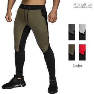 トラックパンツ メンズ スウェットパンツ ジョガーパンツ スキニー パンツ 配色 スポーツ トレーニングウェア ボトムズ|aloha0118