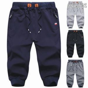 クロップドパンツ メンズ ジョガーパンツ ジャージパンツ 7分丈 ショートパンツ スウェット スポーツ 夏 父の日|aloha0118