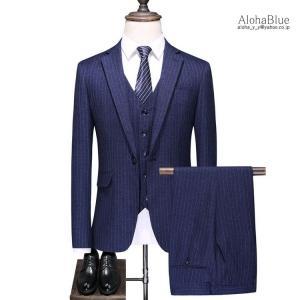 3ピーススーツ メンズ ビジネススーツ 結婚式 スリーピース スリーピー 1つボタン ネイビー ストライプ 細身 スーツ セットアップ 春夏|aloha0118