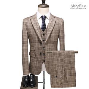 スーツ メンズ 3ピーススーツ スリーピース スリーピー 細身 2ツボタン チェック柄 セットアップ 結婚式 イギリス調 春 秋|aloha0118
