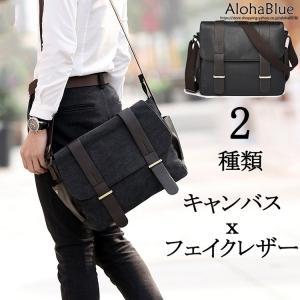 メンズ カバン メッセンジャーバッグ A4 大容量 バッグ 斜めがけバッグ 鞄 バッグ タブレット収納 通学 通勤 2019 新生活|aloha0118
