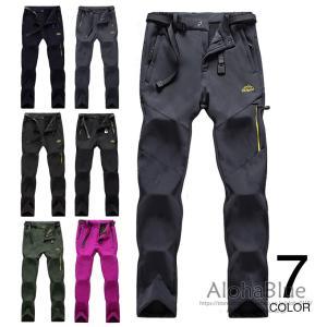 メンズ レディース フリースパンツ アウトドアパンツ トレッキング ハイキング 防寒対策 裏フリース 防水 防寒着 登山ウェア 2020|aloha0118