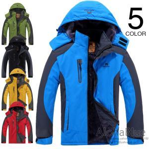 メンズ マウンテンジャケット アウトドアウェア マウンテンパーカー ハイキングジャケット 防水 登山ウェア 裏起毛 防寒着 2019 新生活|aloha0118