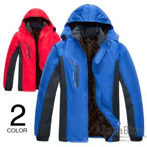登山ウェア メンズ マウンテンジャケット アウトドア マウンテンパーカー ハイキングジャケット 防水 防寒着 2019 新生活|aloha0118