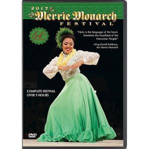 2017 Merrie Monarch DVD 第54回 メリーモナークDVD ハワイ版 alohahiyori