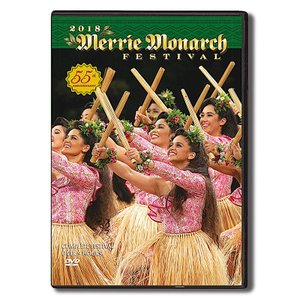 2018 Merrie Monarch DVD 第55回 メリーモナークDVD ハワイ版 alohahiyori