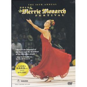 2019 Merrie Monarch DVD 第56回 メリーモナークDVD 日本版(日本語字幕)