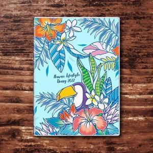 予約受付中 ハワイ手帳ミニ2022 LUISE ONO|alohahiyori