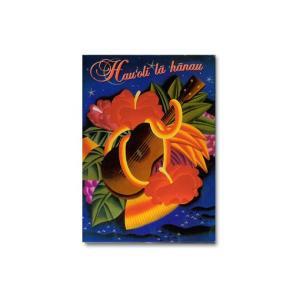 ハワイ グリーティングカード メッセージカード ハワイアンカード Frank McIntosh alohahiyori