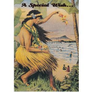 ハワイ グリーティングカード メッセージカード ハワイアンカード The Hawaiian Legacy Archives alohahiyori