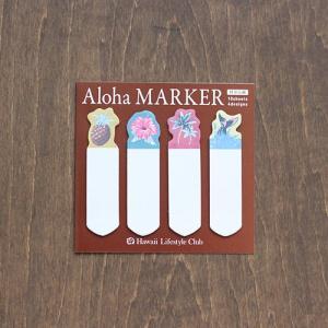 ハワイ手帳 付箋(アロハマーカー) ハワイの付箋|alohahiyori