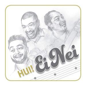 2枚で送料無料 Hui! / Ei Nei(フイ / エイ ネイ)