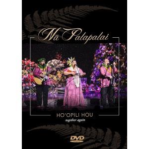 Ho'opili Hou DVD / Na Palapalai alohahiyori