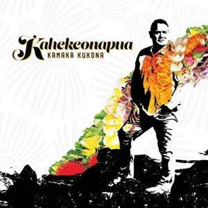 2枚で送料無料 Kahekeonapua / Kamaka Kukona(カヘケオナープア / カマ...