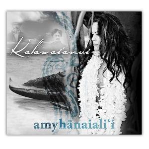 Kalawai'anui / Amy Hanaiali'i (カラバイアヌイ / エイミー ハナイアリイ)
