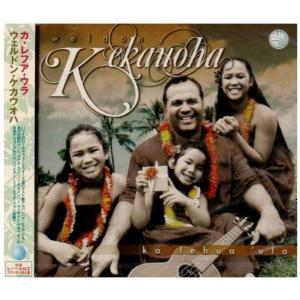 Ka Lehua Ula / Weldon Kekauoha (カ レフア ウラ / ウェルドン・ケカウオハ)