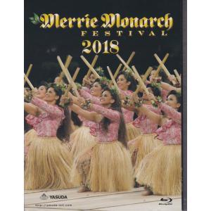 2018 Merrie Monarch  Blu-ray  第55回 メリーモナーク Blu-ray 日本版(日本語字幕) alohahiyori