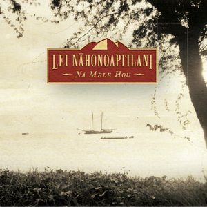 2枚で送料無料 Lei Nahonoapi'ilani Na Mele Hou / V.A.(レイ ...