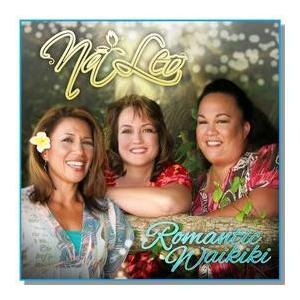 Romantic Waikiki / Na Leo Pilimehana (ロマンティック ワイキキ / ナレオ  ピリメハナ)