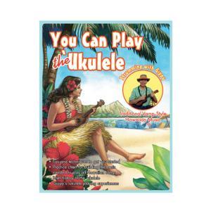 ウクレレ教本 You Can Play the Ukulele|alohahiyori