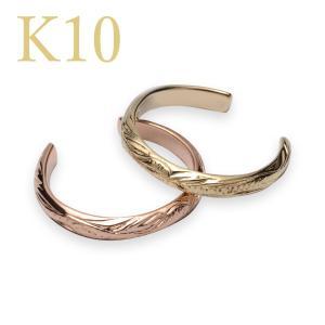 K10ゴールド イヤーカフ