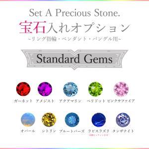 同時購入特別価格 ハワイアンジュエリー リング ペンダント バングル用 ダイヤモンド誕生石セッティングオプション|alohamana