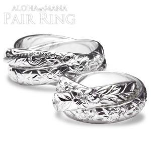 ハワイアンジュエリー リング指輪 ペアリングとしてもオススメ スリーサークル シルバー レディース 女性 3連リング ambri0758sv バレンタイン プレゼント|alohamana