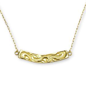 ハワイアンジュエリー ネックレス K18ゴールド/18金 レディース バー ペンダント シンプル 美しい曲線がデコルテに優雅に沿うカーヴィ プレート ane1148 alohamana